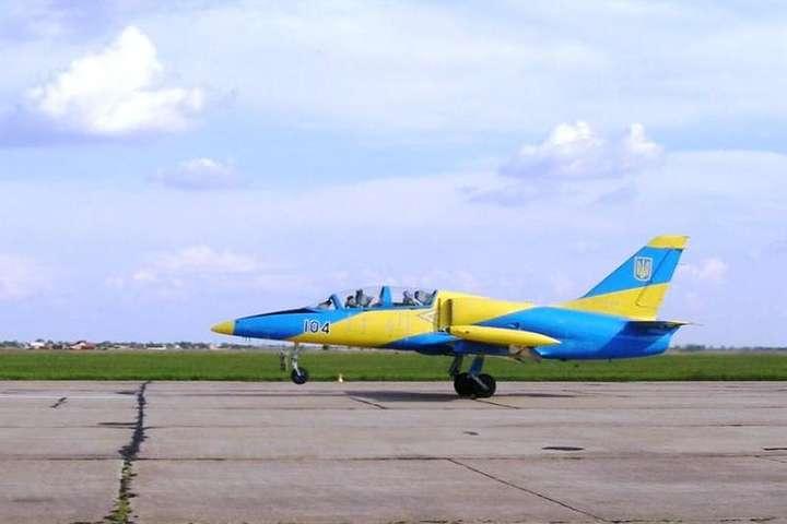 Вже відомі імена пілотів, які загинули при падінні Л-39