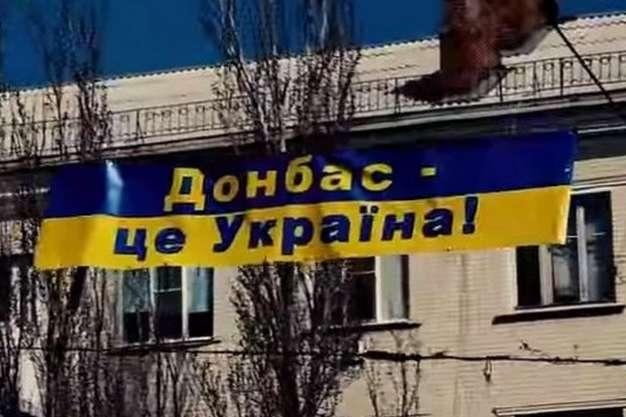 «Руйнівні речі прибрані»: опубліковано текст законопроекту про реінтеграцію Донбасу