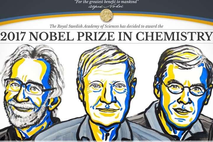 Нобелівські лауреати з хімії 2017 року