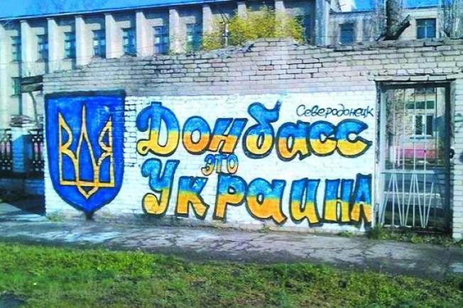 Депутати прийняли законопроект про деокупацію Донбасу впершому читанні