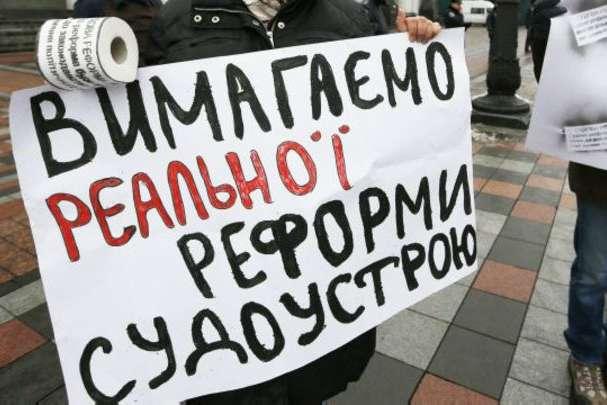 НАБУ закликало Порошенка ветувати закон, щозапускає судову реформу