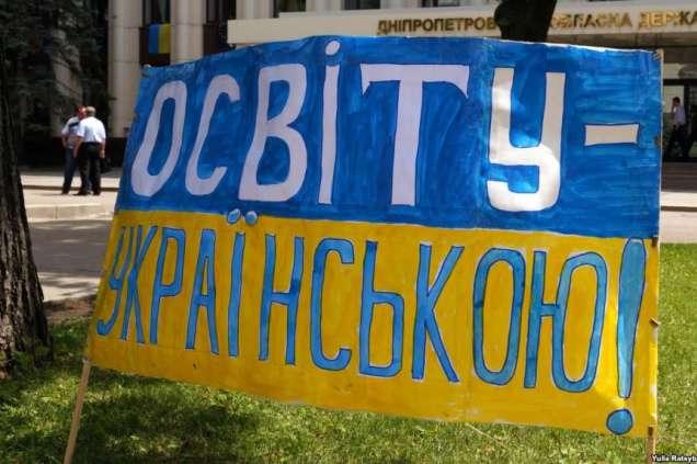 Естонія готує компромісне формулювання про європейські прагнення України— журналіст