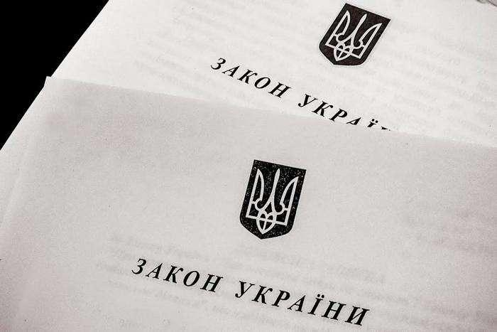 УРаді через заблокування трибуни оголошено перерву після обговорення законопроектів щодо Донбасу