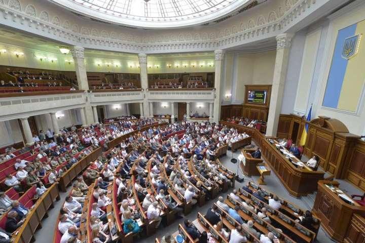 Рада здругої спроби взялась зазаконопроект про реінтеграцію Донбасу
