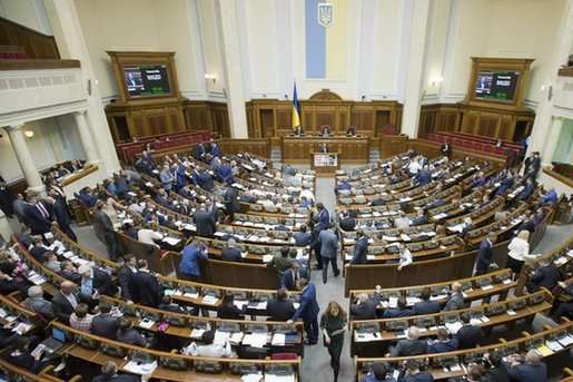 Парубій затвердив зміни допенсійної реформи