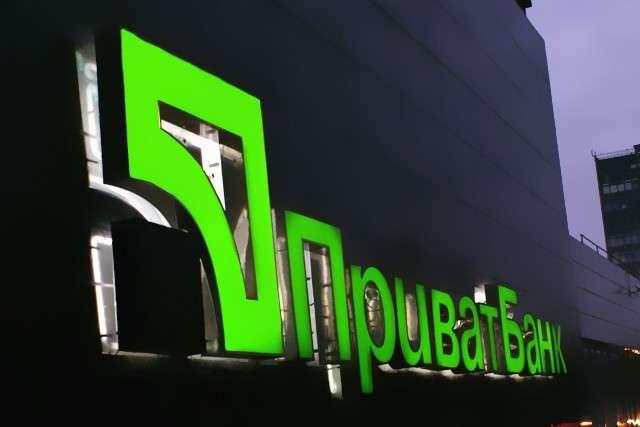Нацбанк: «ПриватБанк» має продати «1+1», «Буковель» та літаки МАУ