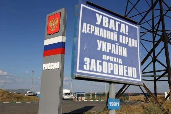 УРаді зареєстрували законопроект про заборону українцям подорожувати доРосії