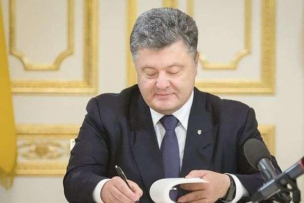 Порошенко звільнив заступника голови Служби зовнішньої розвідки