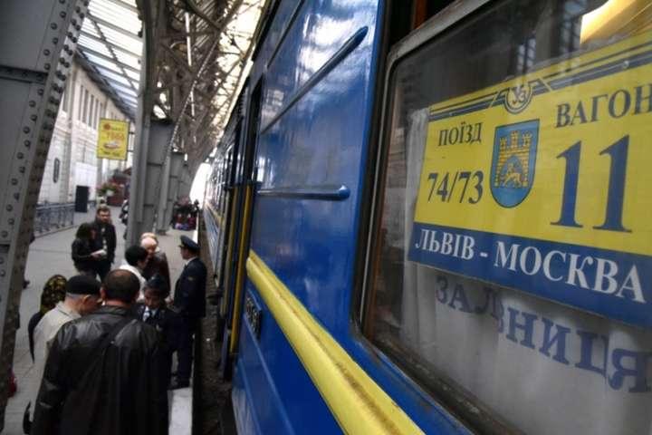 Наступного тижня поїзд «Львів-Москва» курсуватиме зазміненим маршрутом