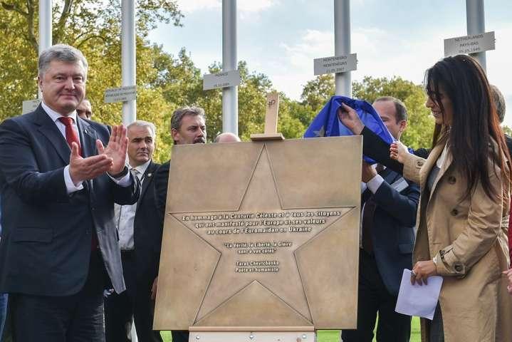 Порошенко відкрив зірку Героям Небесної сотні уСтрасбурзі