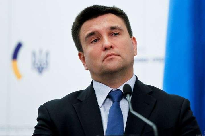 «Будапешт відверто заграється»: уМЗС України відреагували наакцію «Самовизначення для Закарпаття»