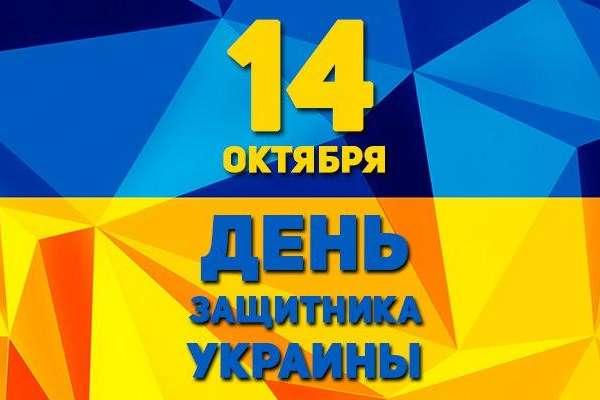 Впереди— «длинные» выходные: украинцы будут отдыхать три дня подряд