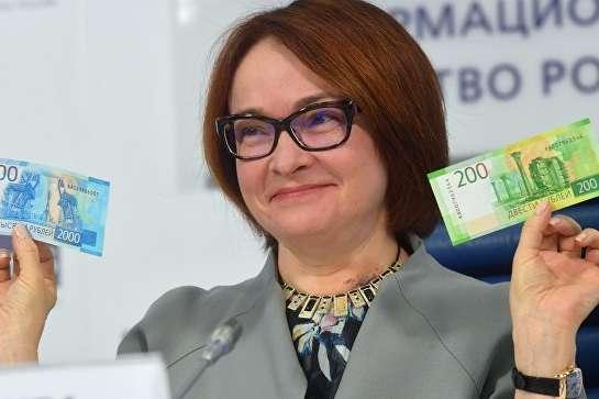 Новые банкноты ссимволами Севастополя поступили вобращение вПриморье