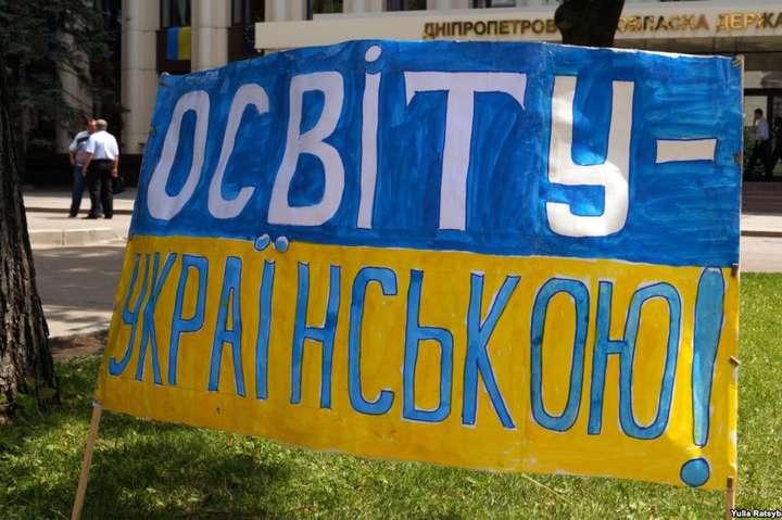 Угорщина насаміті асоціації зУкраїною порушить питання щодо закону про освіту