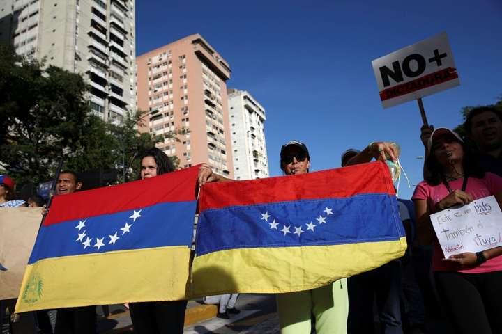 Влада Венесуели заявила про перемогу нарегіональних виборах