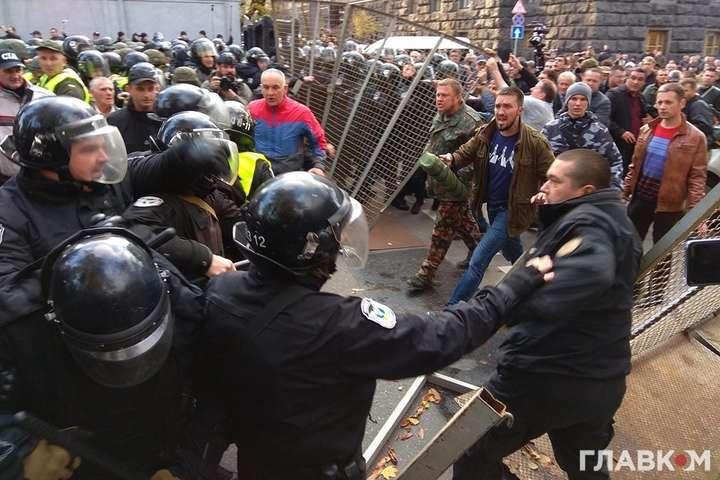 Князєв: радикали хотіли закінчити акцію у Києві кров'ю