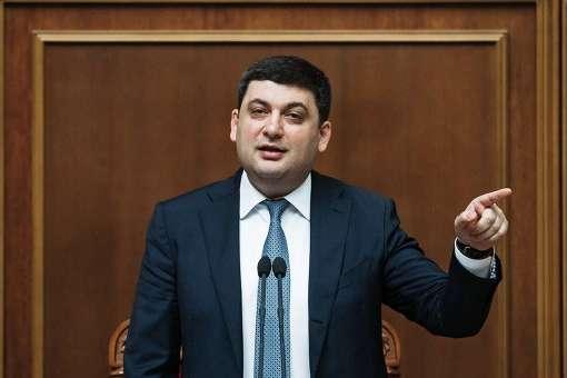 Гройсман збирається звільнити чиновників з половини міністерств