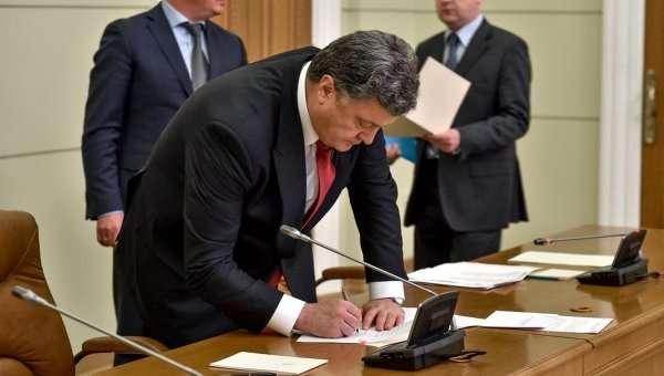Порошенко звільнив першого заступника голови Служби зовнішньої розвідки Разінкова