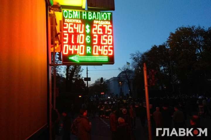 Нестабільна ситуація в центрі Києва «добре» вплинула на курс валют