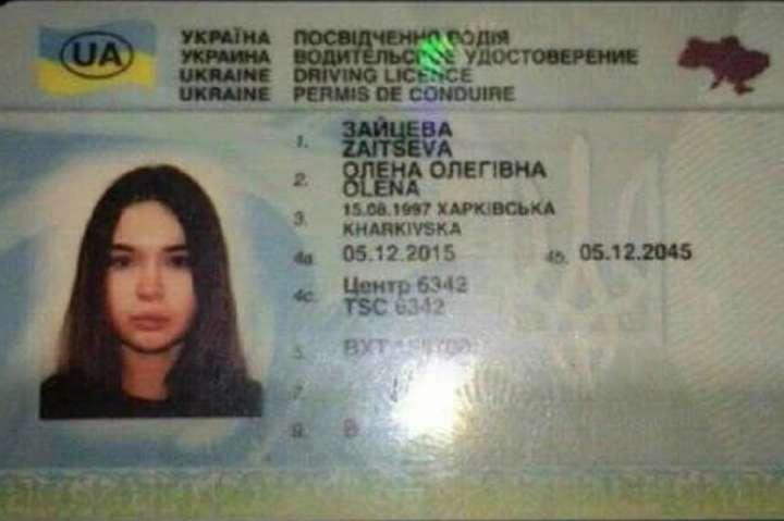 Арештовано дівчину-водія «Лексуса», яка задавила п'ятьох осіб уХаркові