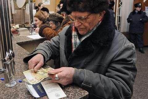 Середня пенсія вУкраїні після підвищення