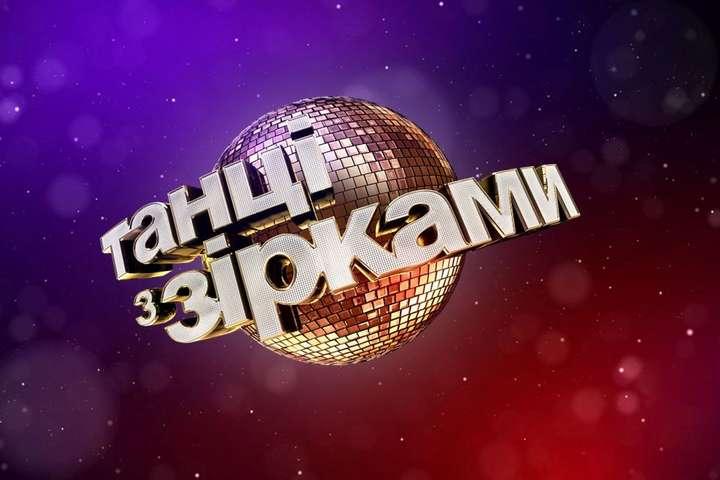 Полуфинал «Танцев со звездами»: кто покинул проект