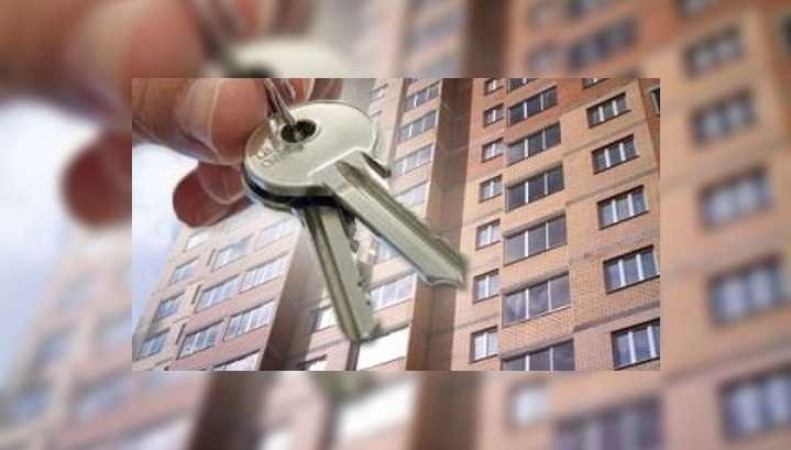 Київ майже очолив десятку найдорожчих міст зоренди житла