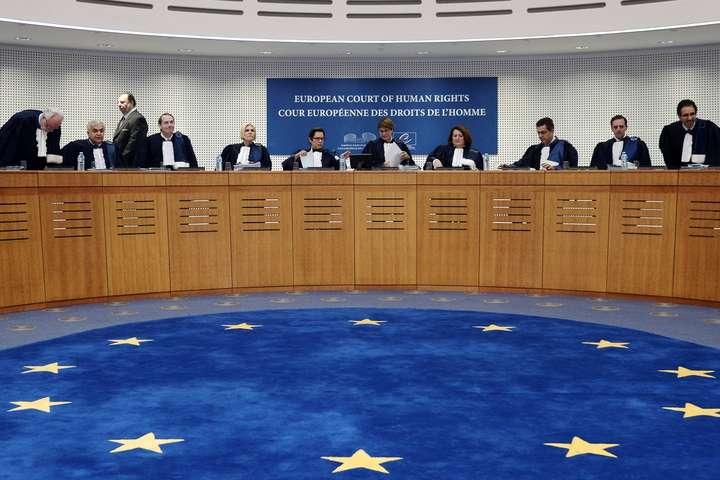 РФхоче призупинити участь в Європейському суді зправ людини
