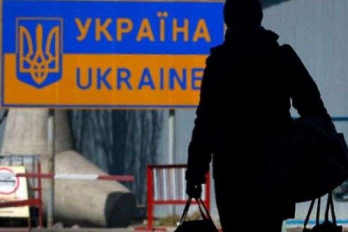 В СБУ розповіли, як ФСБ вербує заробітчан із України