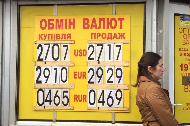 УНБУ оцінили ймовірність заборони російського рубля вУкраїні