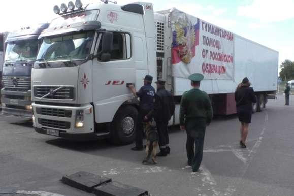 Росія пригнала наокупований Донбас черговий «гумконвой»