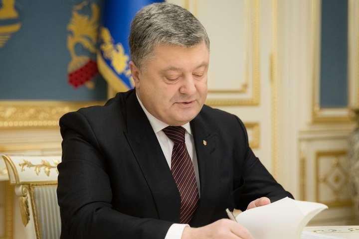 Президент ратифікував два протоколи Конвенції зправ людини