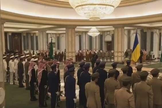 Україна зацікавлена взалученні інвестицій Саудівської Аравії,— Порошенко