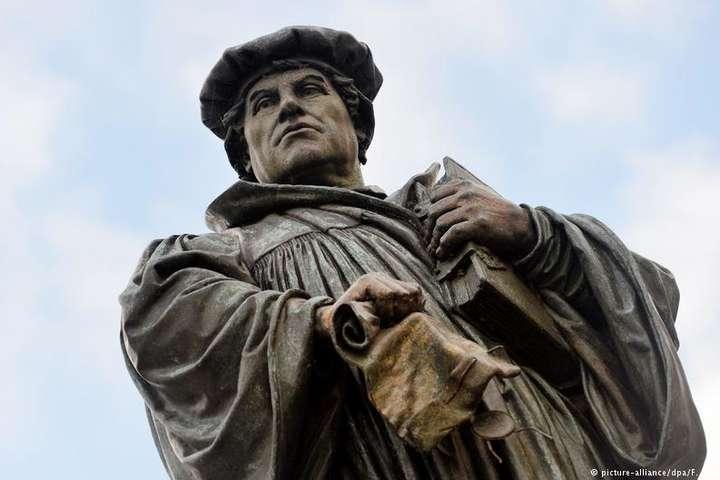 <span>95 тез Мартіна Лютера змінили розвиток Європи</span>