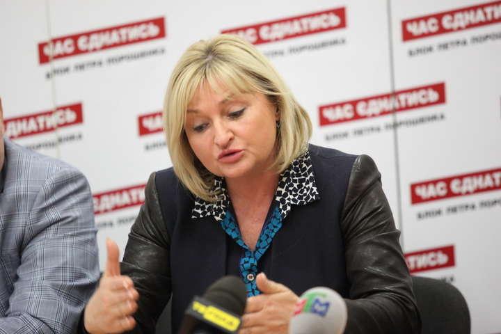 Луценко розповіла, коли голосуватимуть закон про реінтеграцію Донбасу