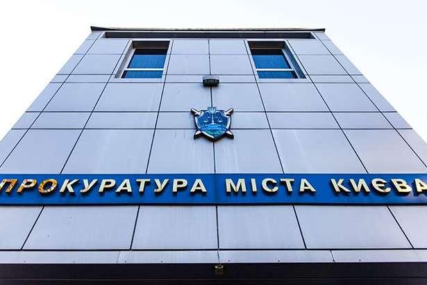 Суд скасував стягнення з«Укрзалізниці» 1,5 млрд гривень накористь Сбербанку