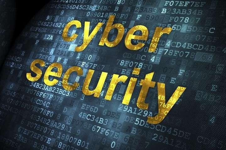 Порошенко підписав закон про кібербезпеку