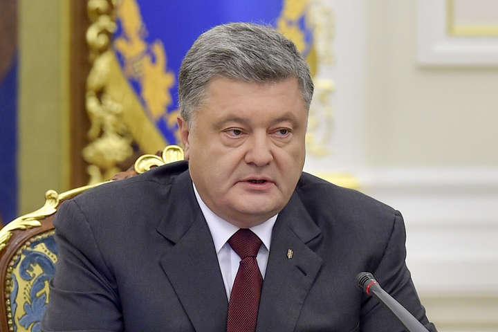 Антикорупційний суд: Порошенко закликав Раду напрацювати новий законопроект