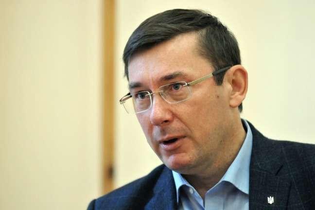 Луценко розповів, щотрапилося згрошима Януковича: опубліковані документи