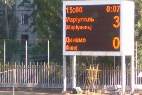 Журналіст: «Динамо» вже готове їхати доМаріуполя