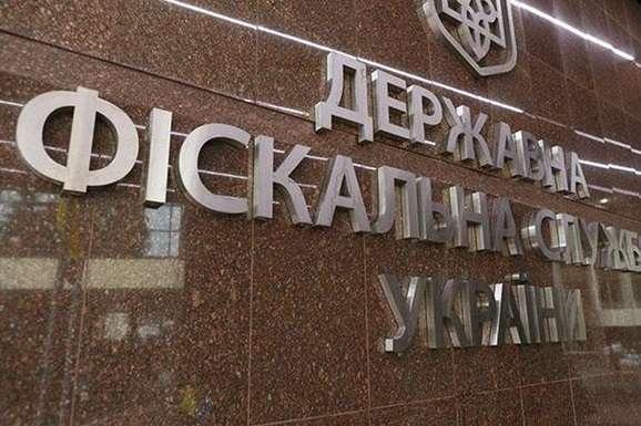 Упрокуратурі пояснили причину обшуків уДержавній фіскальній службі України