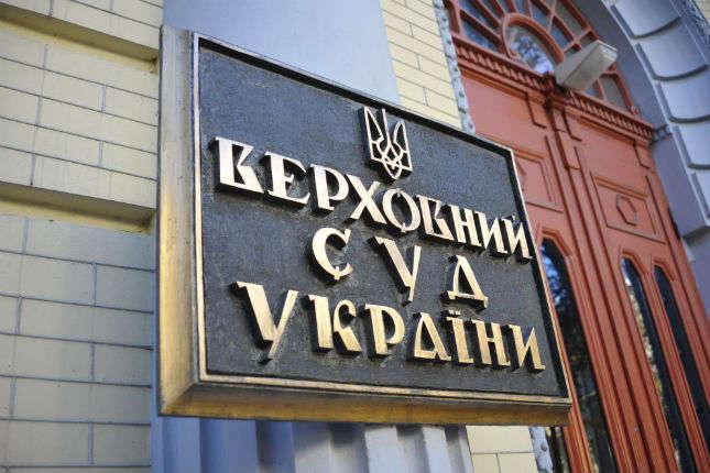 Порошенко заявив, що підпише в п'ятницю указ про завершення формування Верховного суду