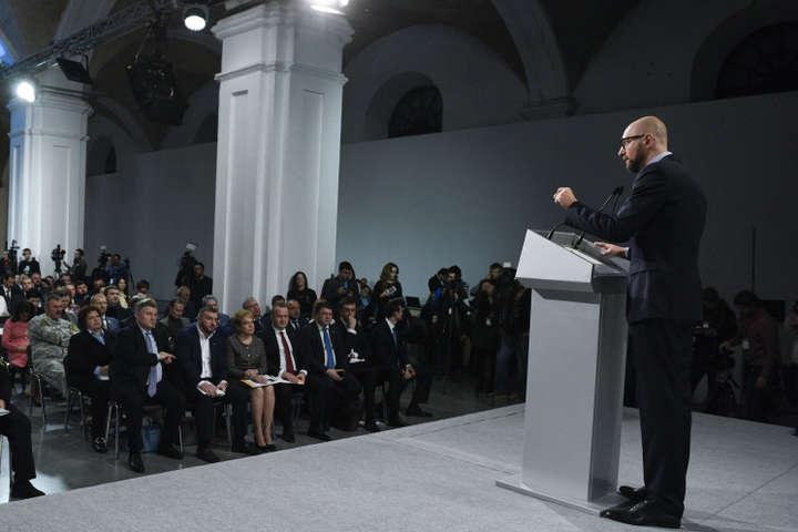 До наступних виборів необхідно внести зміни до Конституції - Яценюк ... e46c9a82d8bb6