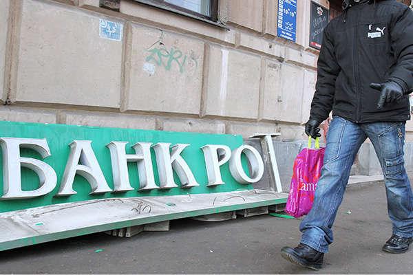 Кількість збанкрутілих компаній на Московії наближається до рекорду