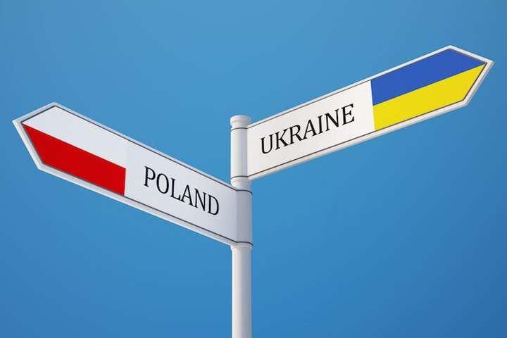 Загострення між Україною і Польщею: названа дата важливої зустрічі