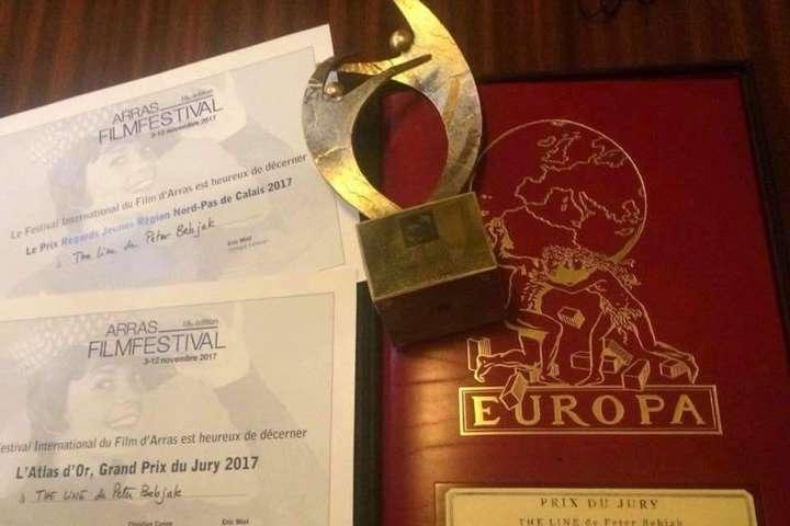 Українсько-словацька стрічка «Межа» отримала Гран-прі Міжнародного кінофестивалю уФранції