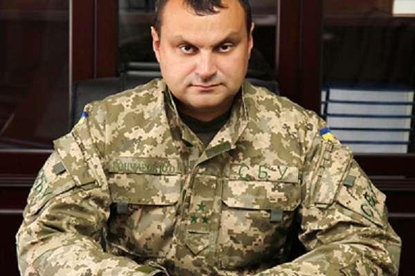 Порошенко призначив нового главу СБУ у Чернігівській області