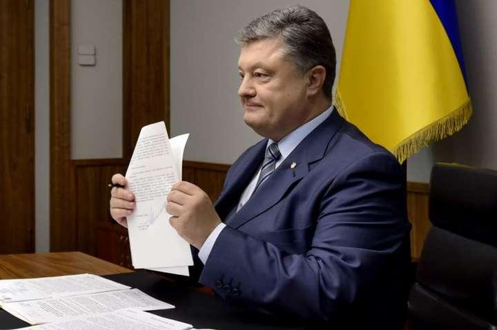 ВУкраїні набув чинності закон, щодозволяє президенту призначати губернаторів