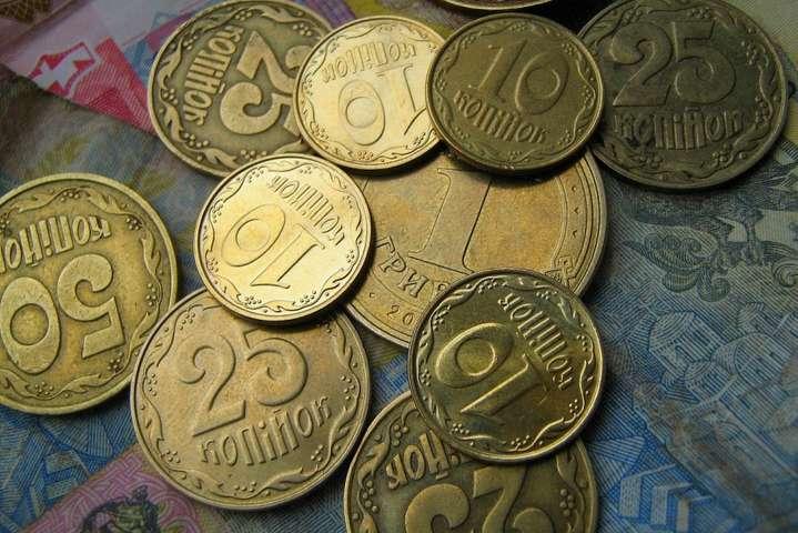 """Результат пошуку зображень за запитом """"монети вартістю 1, 2, 5"""""""
