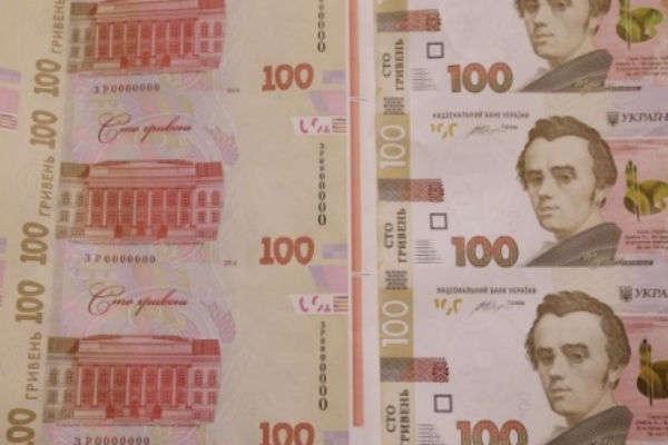 ВНацбанке поведали овведении купюры номиналом тысяча грн
